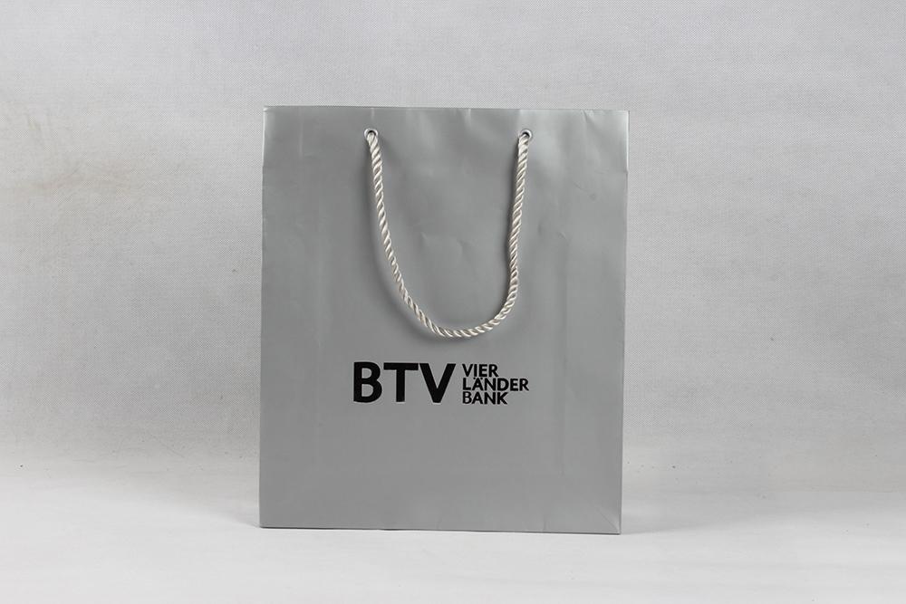 BTV高档商务型铜版纸袋定制