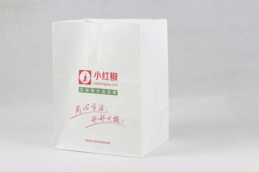小红椒便捷牛皮食品袋定制
