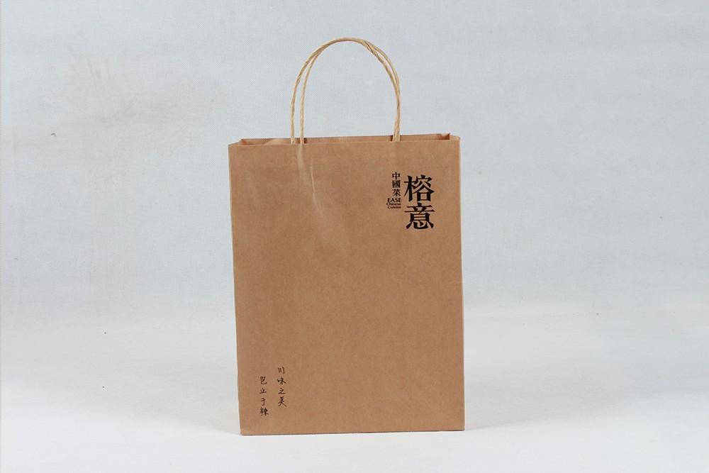 高档中国菜牛皮纸袋