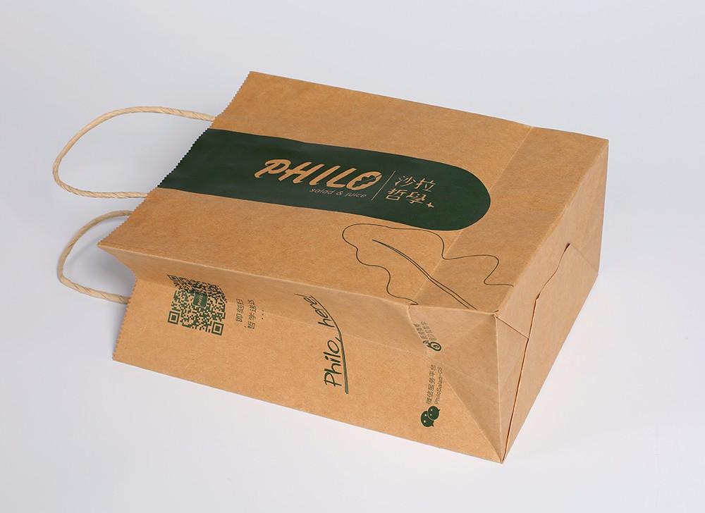 订做打包袋样例-沙拉哲学