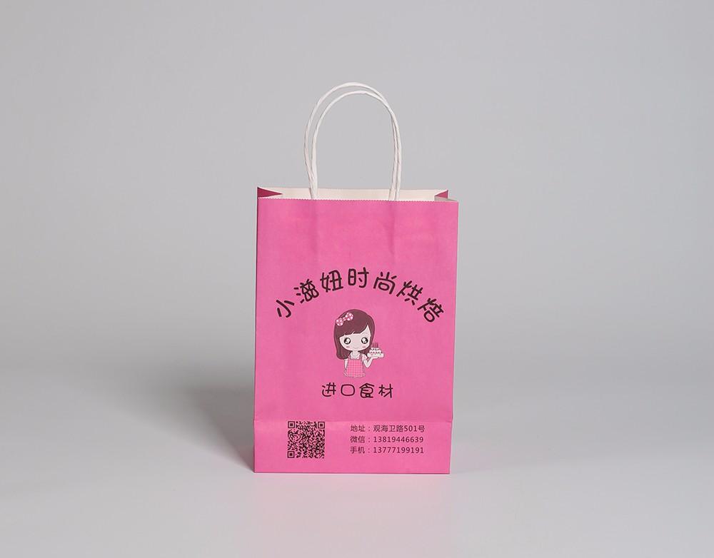 打包袋设计印刷样例-小滋妞时尚烘焙