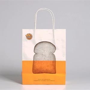 烘焙行业打包袋定做样例-怡然面包