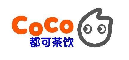COCO都可奶茶