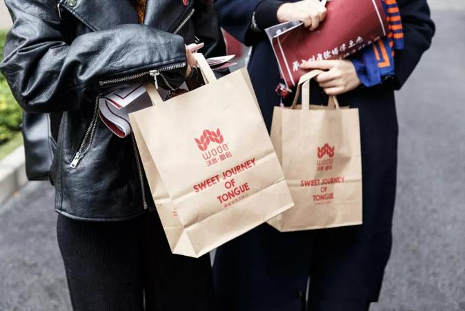 外卖打包纸袋